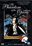 Phantom of the Opera - Tv Mini Series (Import, All Regions)