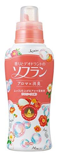 香りとデオドラントのソフラン 柔軟剤 アロマソープの香り 本体 650ml