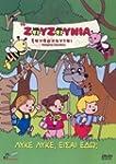 ZOUZOUNIA - LYKE LYKE ISE EDO & OTHER...