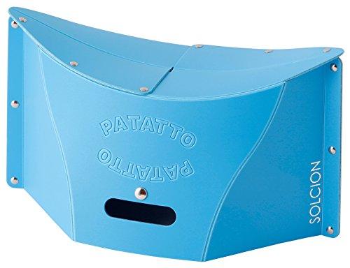 携帯折りたたみチェア パタット ブルー 640909