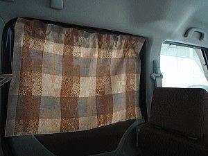 製造直販だからできるこの価格!取付簡単 ワンタッチカー(車専用)カーテン(2枚入) 色:チェック 日本製