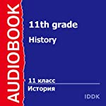 History for 11th Grade [Russian Edition] | V. Suvorova