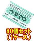 ウタマロ 洗濯石けん 133g 東邦 11539954