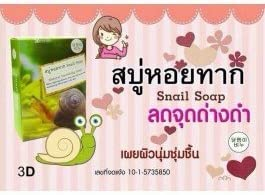 1 Dozen 70 G 3d Snail Natural Nurishing Soap Aha Reduce Dark Spot and Acne Increase Collagen