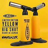Blazer Big Shot Limted Edition Yellow Butane Torch