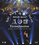 "Yuki Kajiura LIVE vol.#9 ""渋公Special"