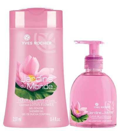 yves-rocher-laotian-lotus-2-piece-bath-shower-set-imported-from-france-by-yves