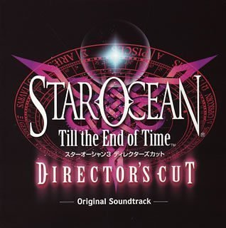 star-ocean-till-the-end-of-time-directors-cut-ost-by-sony-columbia-2004-02-18