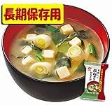 アマノフーズ 長期保存用 長ねぎのおみそ汁7g 12袋 (フリーズドライ 味噌汁 保存食・非常食に)