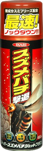 イカリ消毒 スーパースズメバチジェットプラス 480ml