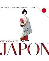 Chansons de Japon. Musique japonaise traditionnelle