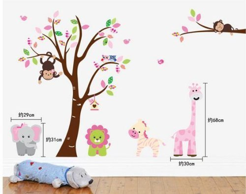 Giant Jungle Animals Under The Colorful Owl Tree Nursery Wall Decal Giraffe/Lion/Owls/Zebra/Monkey/Elephant Kids Baby Bedroom Wall Art Mural Sticker -By Colowal Color: Giant Jungle Animals Newborn, Kid, Child, Childern, Infant, Baby