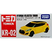 【韓国 トミカ】(KR-02) ヒュンダイ ヴェロスターターボ (現代自動車) HYNDAI VELOSTER TURBO 日本語パッケージ 日本未発売TOMICA