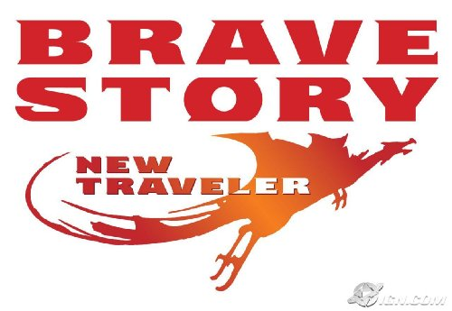 Brave Story: New Traveler [Online Game Code]