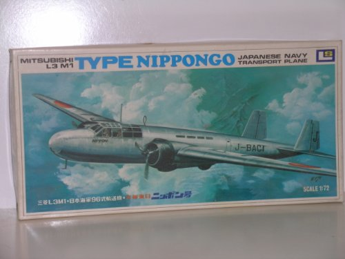 LS Mitsubishi Type Nippongo Japanese Navy Plane Plastic Model Kit