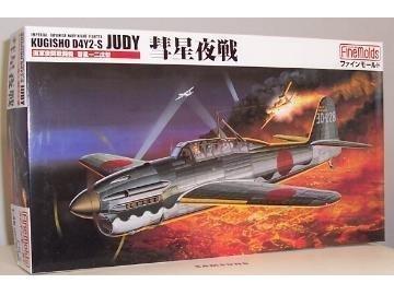 1/48 日本海軍 夜間戦闘機 彗星夜戦 プラモデル FB5