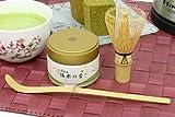 T茶器/茶道具・セット カップで抹茶お試しセット