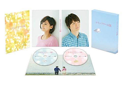 レインツリーの国 豪華版(初回限定生産)[DVD]