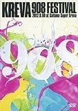 908 FESTIVAL [DVD]