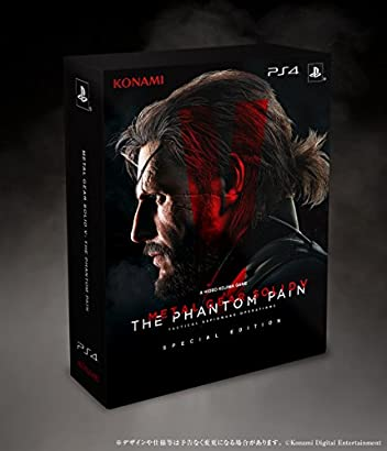 """Metal Gear Solid V 13x19/"""" Poster"""