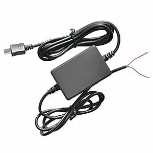 Incutex KFZ-Ladekabel Ladegerät für Auto LKW (6-36V) geeignet für den GPS Tracker TK104