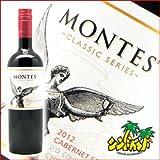 2012  モンテス・クラシック・シリーズ・カベルネ・ソーヴィニヨン 750ml ≪モンテス≫ チリ赤ワイン