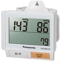 Panasonic EW-BW10W Wrist Blood Pressure Monitor