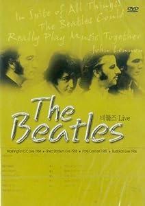The Beatles Live (42 Titres En Concert ! Washington D.C Live 1964 + Shea Stadium Live 1965 + Paris Concert 1965 + Budokan Live 1966)