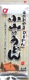 小山製麺 奥州おやま小山のひもかわうどん 200g×20個