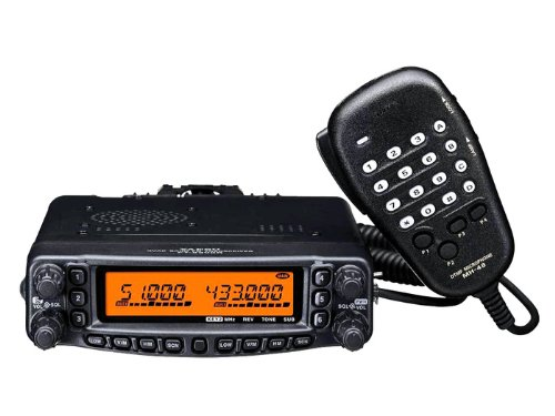 Yaesu FT-8900R Quad Band Hi Power FM Amateur Ham Radio Transceiver 2M / 6M/ 10M / 70cm