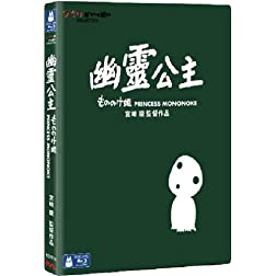 Princess Mononoke [Blu-ray]