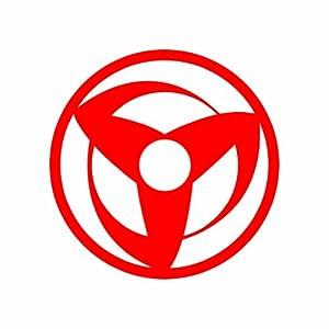(2x) Naruto Mangekyou Sharingan - Kakashi - Sticker - Decal - Die Cut
