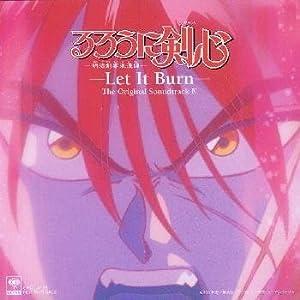 るろうに剣心 : 明治剣客浪漫譚 ― オリジナル・サウンドトラック 4 ~レット・イット・バーン