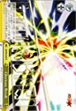 ヴァイスシュヴァルツ Glorious Break(CC)/戦姫絶唱シンフォギアGX(SGW39)/ヴァイス