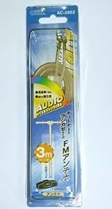 オーム電機 T型FMアンテナ 300Ω(AC-2662)