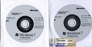 Windows7 Professional (32ビット版、64ビット版)再生中古PC用 正規キー付 新規認証可