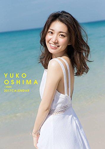 大島優子オフィシャル壁掛けカレンダー2017 (講談社カレンダー)