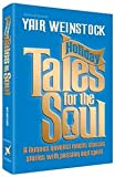 img - for Holiday Tales For The Soul book / textbook / text book