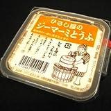 ひろし屋 ジーマーミ豆腐 120g タレつき