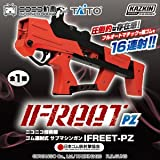 ニコニコ技術部 連射式輪ゴム銃 サブマシンガン IFREET-PZ