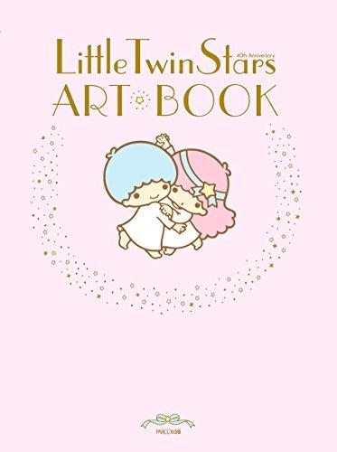 LittleTwinStars ART BOOK リトルツインスターズ アートブック