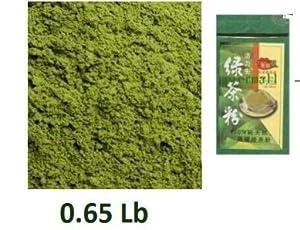 Vita Life Brand Matcha Green Tea Powder, 10.58oz. by Matcha