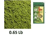 Vita Life Brand Matcha Green Tea Powder, 10.58oz.