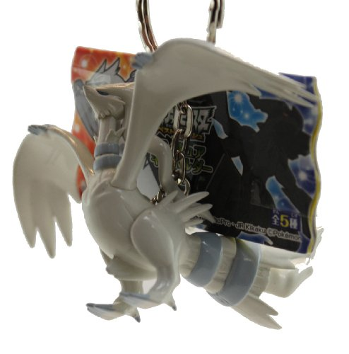 "Pokemon Best Wishes Figure Keychain Banpresto 2011 - 2"" - Reshiram"