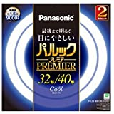 Panasonic パルックプレミア蛍光灯 丸形・スタータ形 32W+40W(2本セット) クール色 FCL3240ECWH2KF