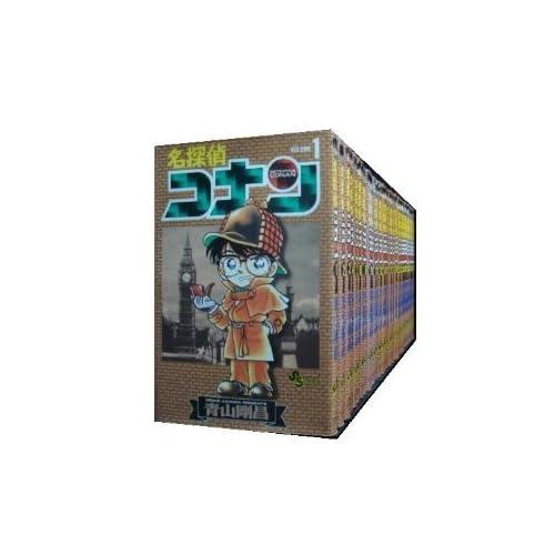 名探偵コナン 1~最新巻 [マーケットプレイス コミックセット] [コミック]