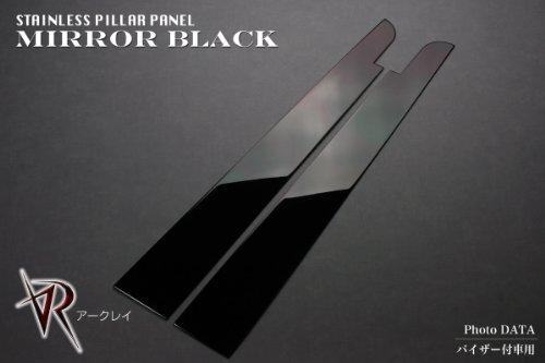 ミラーブラックピラー 3Dアール加工【6P】セルシオ UCF30/31 バイザー付用