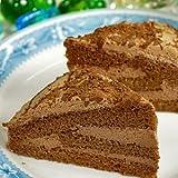 業務用 チョコレートケーキ チョコボンブ【6個】 -