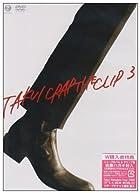 CRAP THE CLIP 3 [DVD](�̾�1~2�Ķ�������ȯ��)