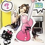 Me【ジャケットA】(DVD付)
